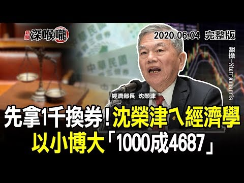 2020.06.04110004687