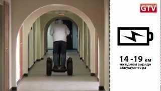 Segway X2 - обзор электроскутера и демонстрация работы(, 2012-05-21T17:20:10.000Z)