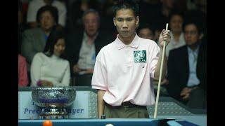 Alex Pagulayan vs Pei-Wei Chang | 2004 World Pool Championship Final