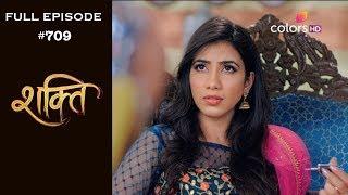 Shakti - 12th February 2019 - शक्ति - Full Episode