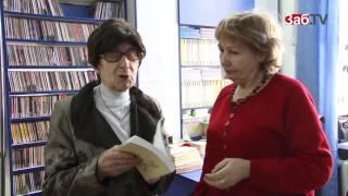 Чиновники едва не лишили слепых забайкальцев единственной библиотеки