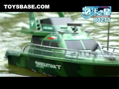 Remote Control Boat China Wholesaler Factory Supplier Manufacturer RZC121613