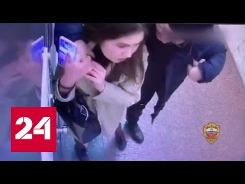 Ловелас из московского метро чуть не зарезал девушку во время знакомства - Россия 24