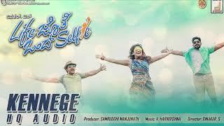 Kennege HQ Audio | Life Jothe Ond Selfie | Dinakar S | S Manjunath | Prem | Prajwal | V Harikrishna