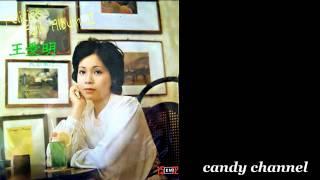 Felicia - Folk Album  (Full Album)