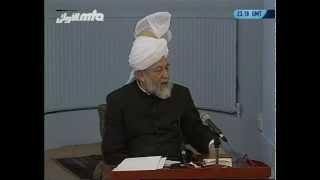 1996-02-10 Rezitation der Sura An-Nisaa aus dem Heiligen Koran
