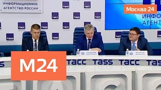Смотреть видео Какие новшества ждут москвичей на акции