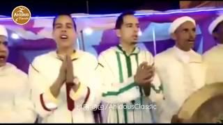 Download lagu AHIDOUS AIT OUZZINE 2019 احيدوس اطيط اتبين افود انو سالحيل