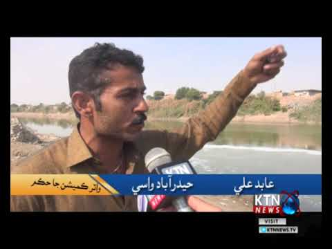 Special Assignment Hyderabad Water Comission- Faiz Khoso- 25th February 2018