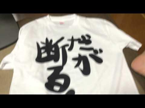 【アイマス】杏のだが、断る!Tシャツ