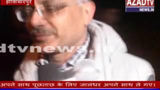 hoshairpur e d raid by kundra forex pvt ltd