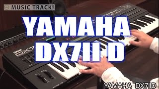 YAMAHA DX7IID Demo & Review [English Captions]