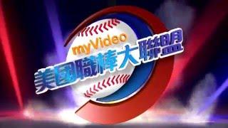 MLB 美國職棒大聯盟開場動畫