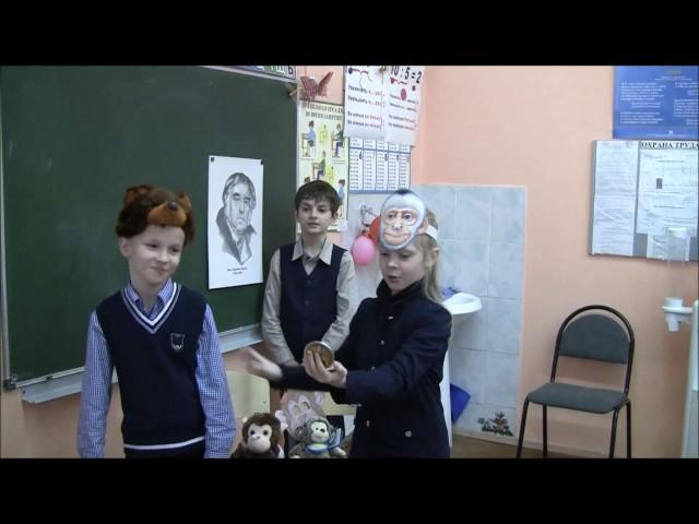 """Изображение предпросмотра прочтения – «Школа 814 класс 3 """"Б""""2» читает произведение «Зеркало и обезьяна» И.А.Крылова"""