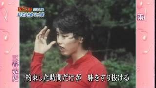 Ame Eiji Miyoshi.