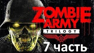 Прохождение Zombie Army Trilogy - 7 Часть: Библиотека Зла