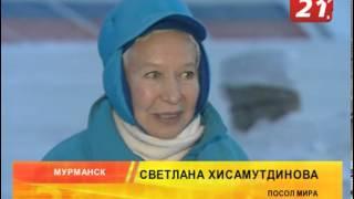 Светлана Хисамутдинова Мурманск ТВ 21(, 2013-07-13T06:53:52.000Z)