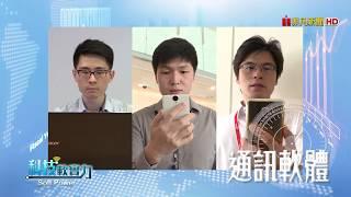 科技軟實力2017第一集預告
