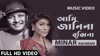 Ami Janina Bujina By Minar Rahman | Bangla New Music Video Song 2019
