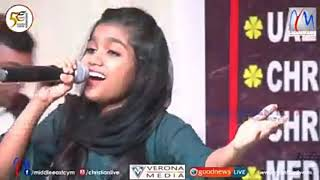 Arabic Christian Song by Pooja Prem...