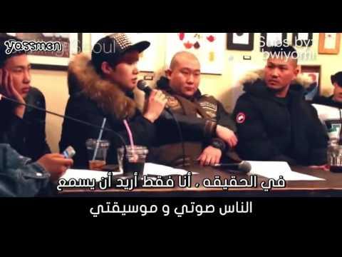 B-Free Disrespecting BTS Rap Monster & Suga { Arabic Sub }