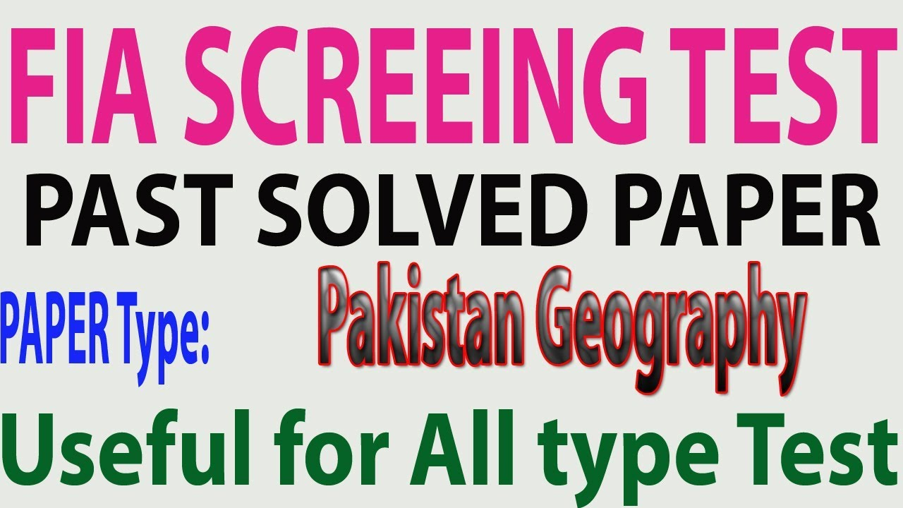 Solved Question Inspector FIA 2018 | FPSC PPSC PMS CSS PTS