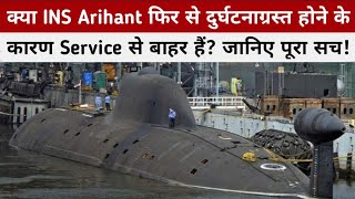 INS Arihant Accident - Truth Behind The Sinking Of INS Arihant Submarine