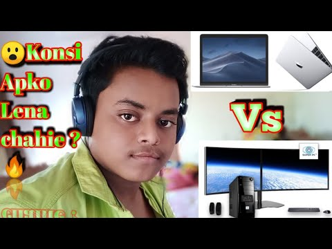 Laptop vs Desktop : Which Should You Choose For Your Next Computer ?