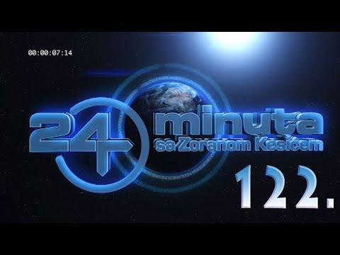 24 minuta sa Zoranom Kesićem - 122. epizoda (25. novembar 2017.)