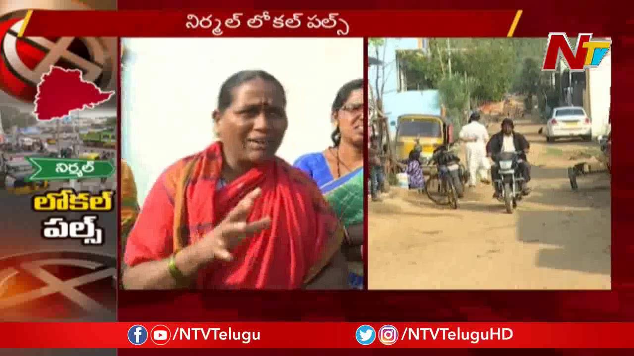 Nirmal District People Pulse On Municipal Elections   Telangana Municipal Elections 2020   NTV