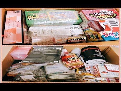 ★yumiko★ 日本代购开箱分享22(Parcel From Japan 22)