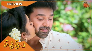 Chithi 2 - Preview | Full EP free on SUN NXT | 9 April 2021 | Sun TV Serial