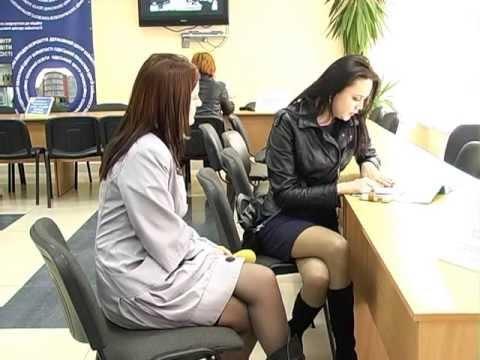 Центр занятости. Одесса.