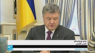 كييف تضع قواتها في حال تأهب على خط التماس مع القرم