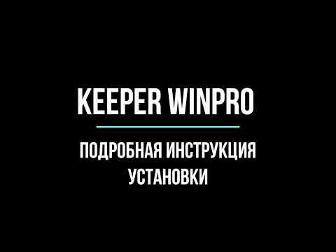 WebMoney Keeper WinPro