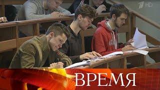 Президент РФ подписал ряд законов, в том числе о запрете распространения недостоверной информации.
