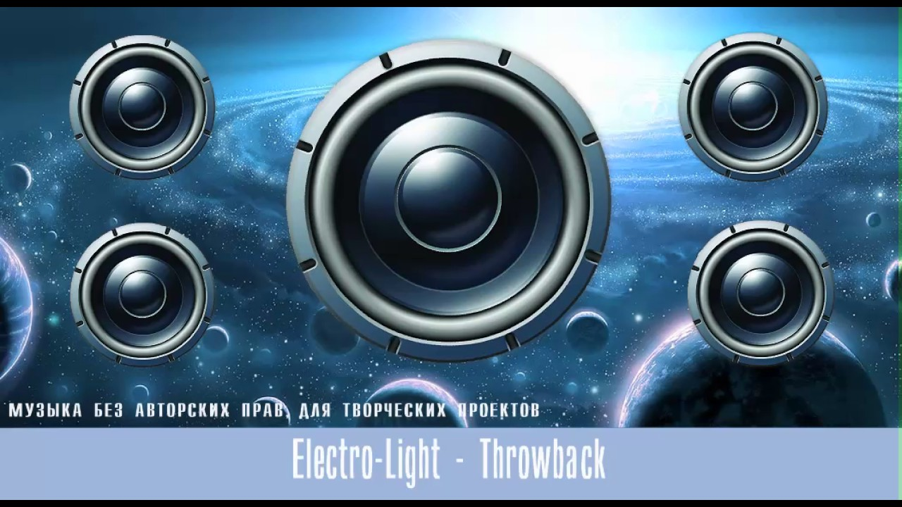 Electro-light symbolism loading music gta5-mods. Com.