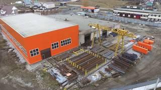 Завод весового оборудования