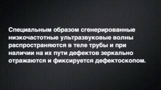 Диагностика внутридомового газопровода(, 2013-03-10T22:54:48.000Z)