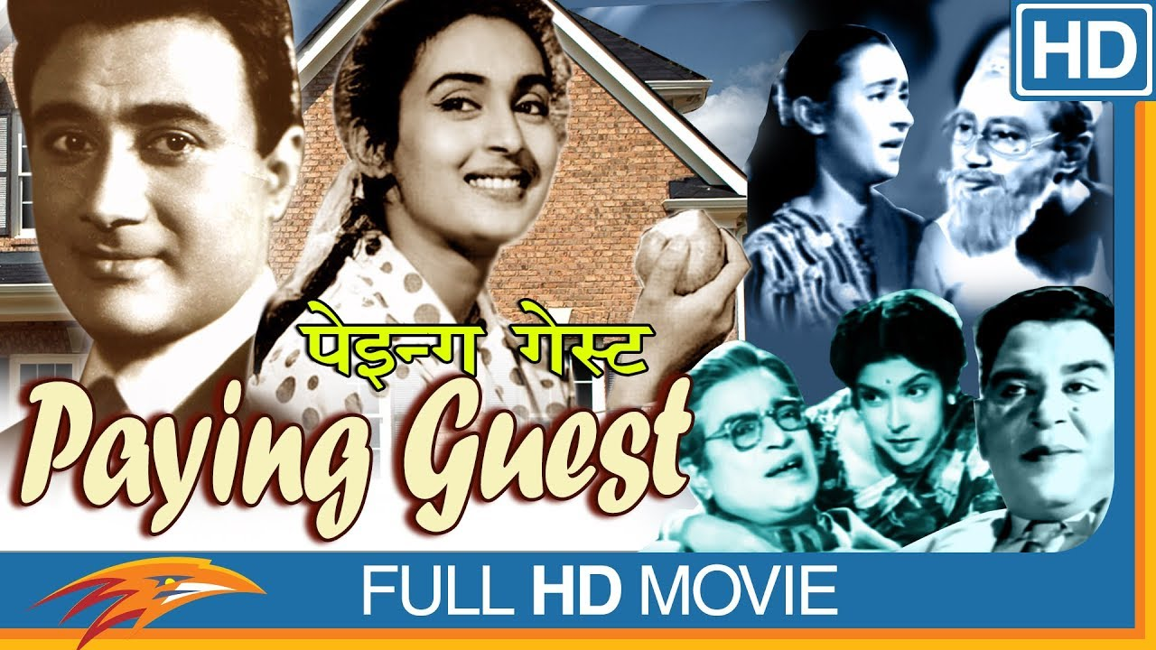 Paying Guest (1957) Hindi Old Classic Full Movie | Dev Anand, Nutan | Eagle Entertainment Official