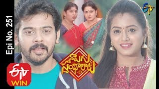 Naalugu Sthambalata| 15th November 2019  | Full Episode No 251 | ETV Telugu