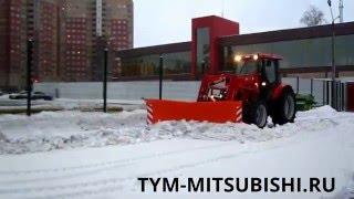 Корейский трактор TYM T723 с отвалом PRONAR PU-2600(ТИМ Трейд - официальный дилер TYM Tractors Москва (495) 645-60-90 Санкт-Петербург (812) 447-47-02 Сайт: http://tym-mitsubishi.ru Продажа,..., 2014-12-14T08:16:40.000Z)