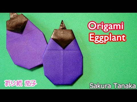 Origami Eggplant / 折り紙 茄子(ナス) 折り方