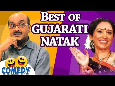 Gujarati Natak Comedy Full  Shemaroo Gujarati  Best of Gujarati Nataks