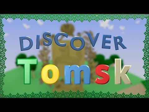 Discover Tomsk. City tour