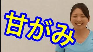 姉妹チャンネル「横浜関内&みなとみらい」 横浜の最新イベント、お店の...