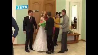 В Заречном состоялась первая в 2015 году регистрация брака