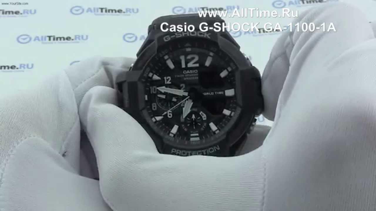 Мужские наручные часы casio (касио) каталог моделей в наличии по минимальным ценам. Купите мужские наручные часы casio (касио) в розничных магазинах alltime или с доставкой по москве и россии. Звоните + 7 (800) 200-39-75.