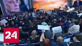 Большая рыба. Специальный репортаж Александра Лукьянова - Россия 24