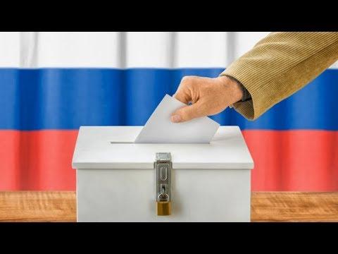Предварительные результаты выборов Президента РФ